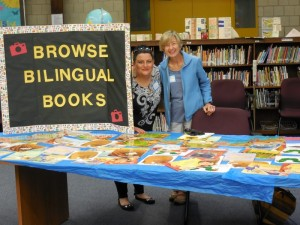 Bilingual Books photo